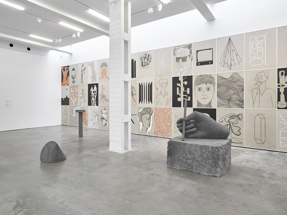 Pedro Reyes Lisson Gallery