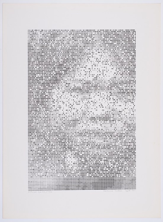 Waldemar Cordeiro, The Woman that is Not B.B. (Brigitte Bardot), 1971, The Mayor Gallery