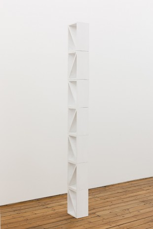 Sara VanDerBeek, Untitled VII, 2012, The Approach