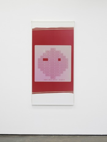 Nick Relph, Lusty Ghost (23), 2020 , Herald St