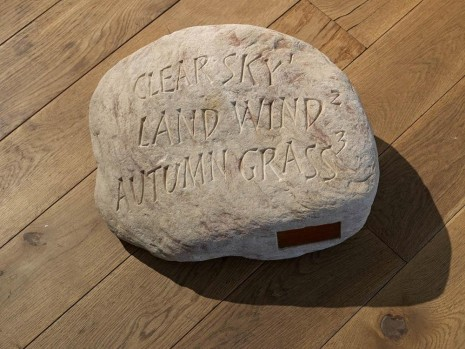 Ian Hamilton Finlay, Three Inscribed Stones (detail), 1977, Ingleby Gallery