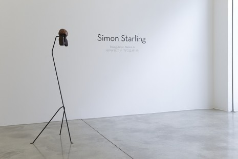 Simon Starling, Project for a Masquerade (Hiroshima) Ushiwaka's Masks (Atom Piece/Nuclear Energy), 2012, Casey Kaplan