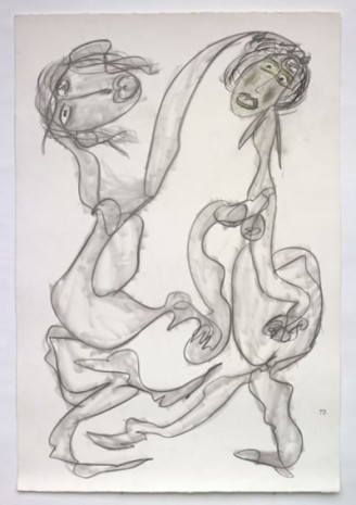 Thornton Dial, Ballroom Dancing (Diana and Charles), December, 1997, Marianne Boesky Gallery