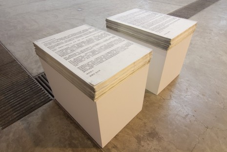 Kendell Geers, By any means necessary, 1995, Galleria Continua