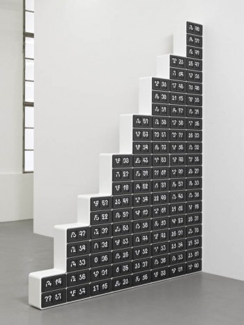 Darren Almond	, Perfect Time 184, 2012, Galerie Max Hetzler
