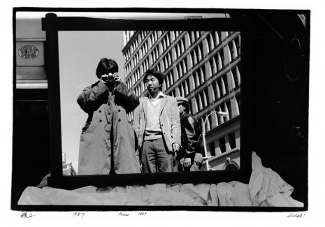 Ai Weiwei, Untitled (Mirror 1987), from the series Ai Weiwei: New York Photographs 1983 - 1993, 2011, Christine Koenig Galerie