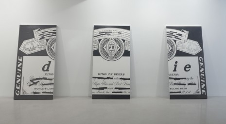 Banks Violette, Budweiser triptych, 2011, Galerie Thaddaeus Ropac