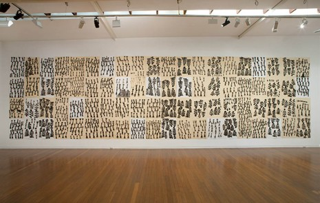 Nyapanyapa Yunupingu, Yolngu Retjangura (People in the Jungle), 2014, Roslyn Oxley9 Gallery