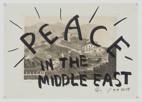 Ei Arakawa and Karl Holmqvist, Untitled (PEACE IN THE MIDDLE EAST), 2015, OVERDUIN & CO.