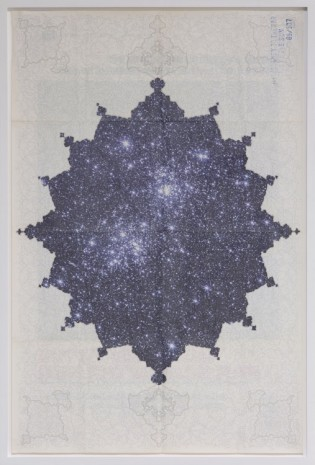 Ala Ebtekar, Journey to the far side of the Sun, 2012, The Third Line