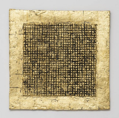 Zarina, Wall I, 1979-2009, Alison Jacques Gallery