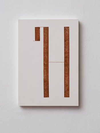 Florian Pumhösl, ዝናብ (Rain) - First Letter, 2015, Dvir Gallery