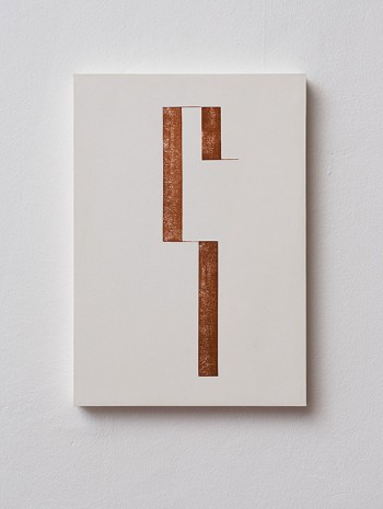 Florian Pumhösl, ዝናብ (Rain) - Second Letter, 2015, Dvir Gallery