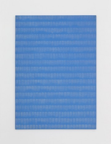Choi Myoung-Young, Sign of Equality 75-51, 1975, Perrotin
