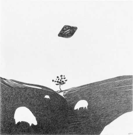 Nicola Tyson, Grazing sheep and sky object, 2015, Petzel Gallery