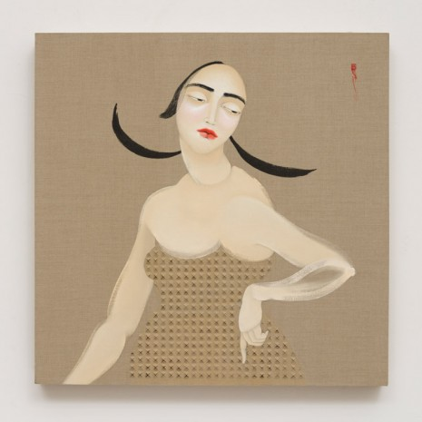 Hayv Kahraman, Get Directions: Back, 2016 , The Third Line