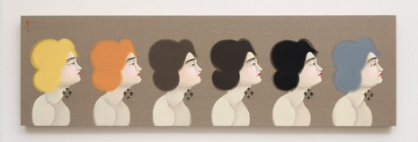 Hayv Kahraman, Identification: Hair Color, 2016 , The Third Line