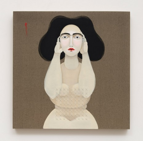 Hayv Kahraman, Untitled (1), 2016, The Third Line