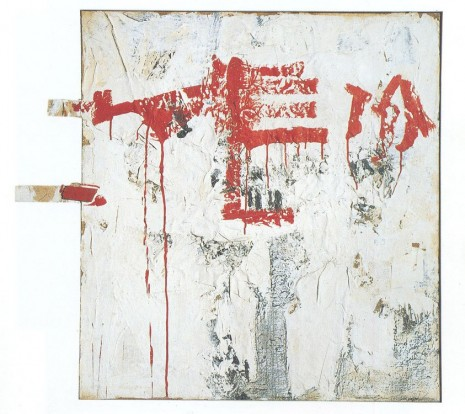 Vlassis Caniaris, Homage to the Walls of Athens 1941-19..., 1959, Victoria Miro Gallery