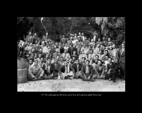 Dor Guez, Scanograms #1 Group photo of the engineering department of the city of Tel Aviv and of the city of Jaffa, Jacob included, Jaffa 1940, 2010, Dvir Gallery