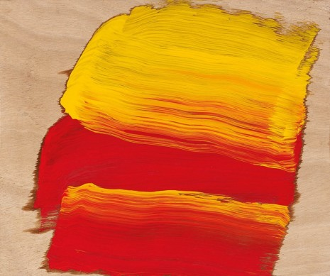 Howard Hodgkin, Howard Hodgkin, 2015–16, Gagosian