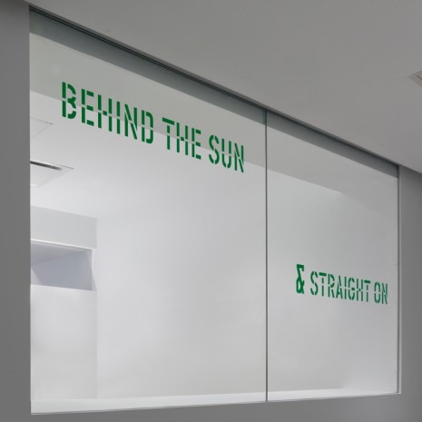 Lawrence Weiner, THE SECOND ONE AFTER & DIRECTLY IN FRONT IN FRONT OF THE SUN AT THE LEFT OF THE LAST + A RISE IN THE ROAD + A STONE IN THE ROAD BEHIND THE SUN & STRAIGHT ON, 1998, Marian Goodman Gallery