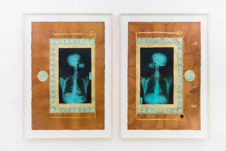 Ahmed Mater, Illumination Verse#10 Waqf (Diptych, 2017, Galleria Continua