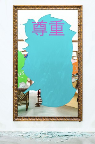 Michelangelo Pistoletto, Respect (Chinese), 2016, Tang Contemporary Art