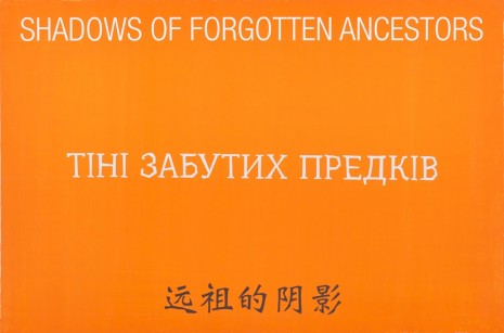 David Diao, Shadows of Forgotten Ancestors 1, 2017, ShanghART