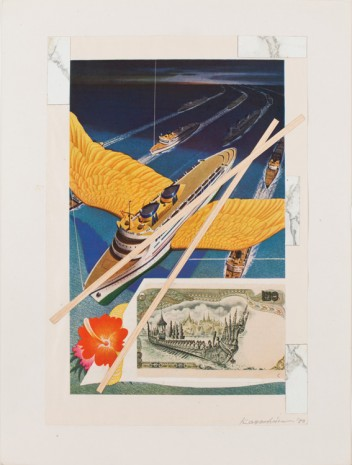 E'wao Kagoshima, Untitled, 1980, Office Baroque