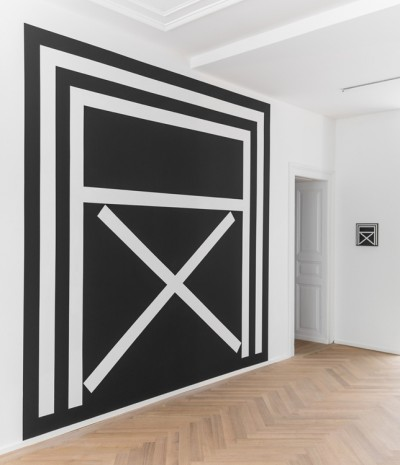 Ian Anüll, In the Museum at Home (ПAX), 2010-2018 , Mai 36 Galerie