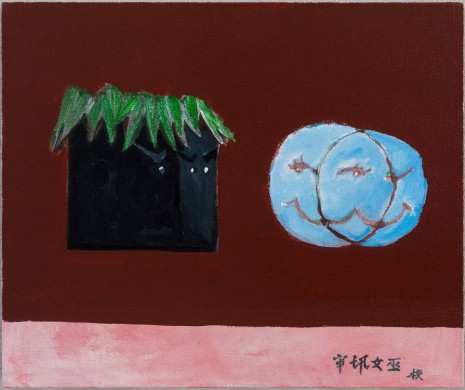 Liao Guohe, Interrogate Witches, 2018, Boers-Li Gallery