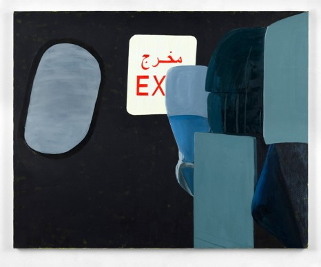 Dexter Dalwood, Coming Down, 2018 , Simon Lee Gallery