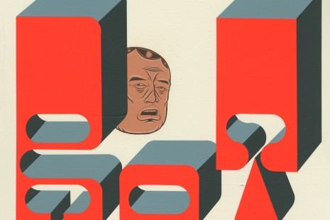 Barry McGee, The Other Side, Perrotin