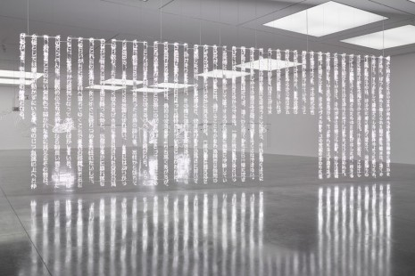 Cerith Wyn Evans, No realm of thought… No field of vision, White Cube