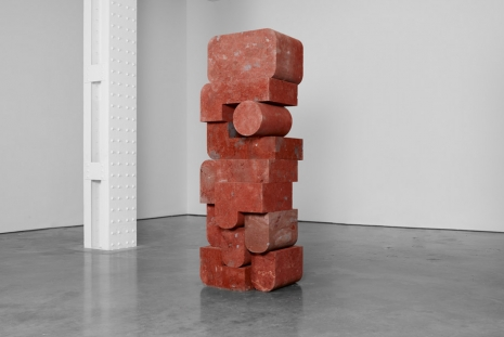 Pedro Reyes, , Lisson Gallery