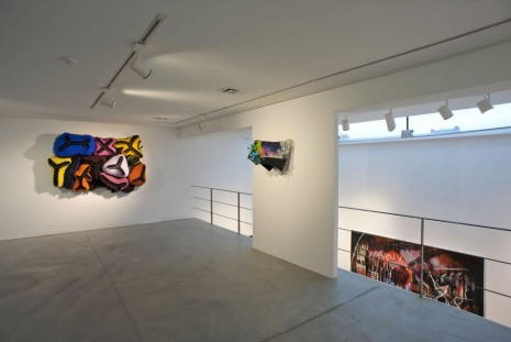 Group show, In Between, Galerie Nathalie Obadia