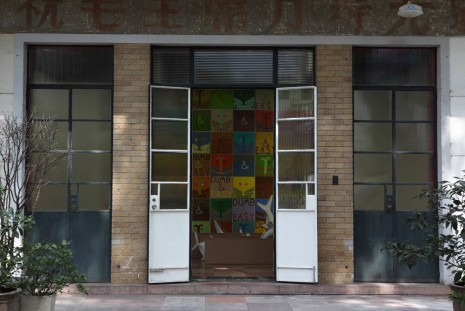 Joshua Abelow, David Adamo, Michael Bauer, David Brooks, Erica Baum..., DOWNTOWN: A View of New York's Lower East Side, James Cohan Gallery