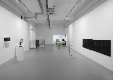 James Bridle, Lea Cetera, Anne Imhof, Edward Thomasson, Coded Conduct, Pilar Corrias Gallery