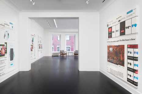 Wade Guyton, The New York Times Paintings: November – December 2015, Petzel Gallery