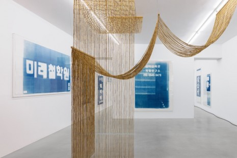 Gunilla Klingberg, When stillness culminates, there is movement, Galerie Nordenhake
